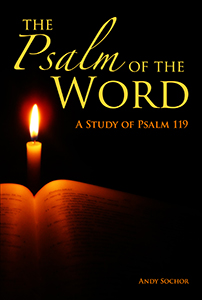 The Psalm of the Word (cover)